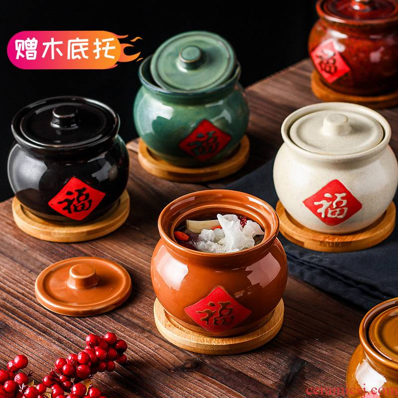 Ceramic cup with cover pot stew stew potted soup ltd. small old hotel hotel offers them household water cup bird 's nest