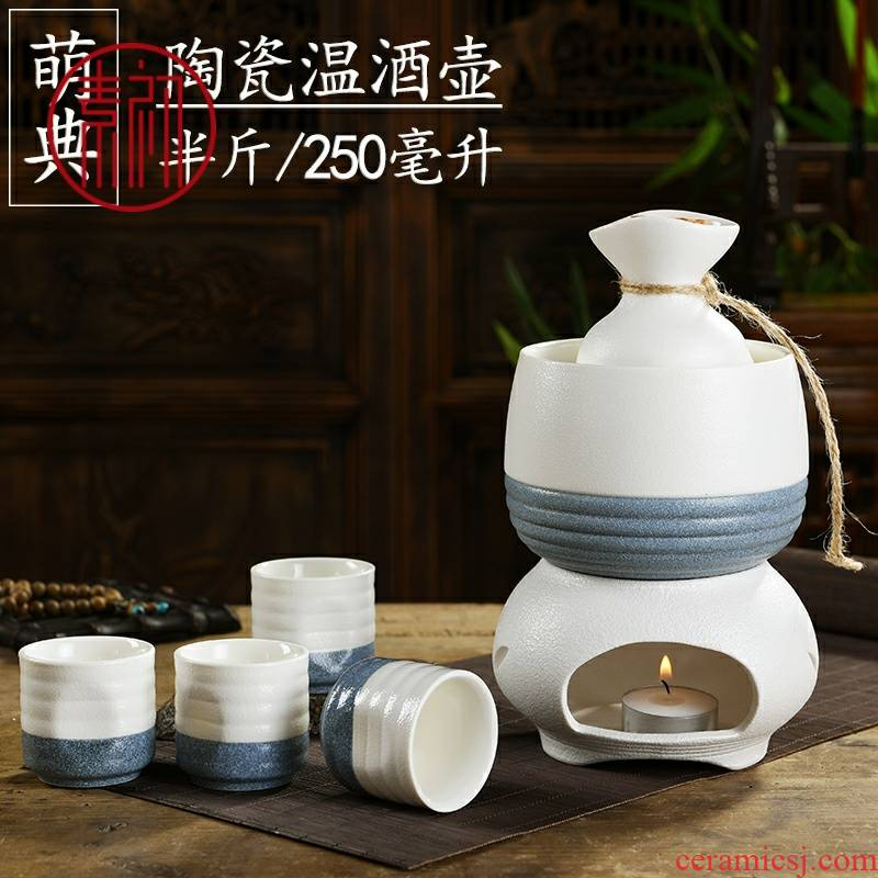 Japanese ceramics hip flask wine suits for the qing household liquor cup of rice wine liquor cup pot hot hip flask temperature wine wine