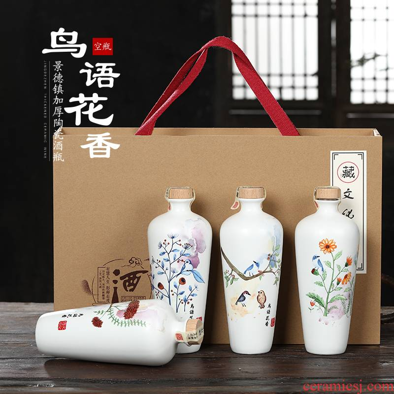 Move ceramic wine bottle 1 catty jingdezhen ceramic wine jar household hip flask bottles customize gift boxes