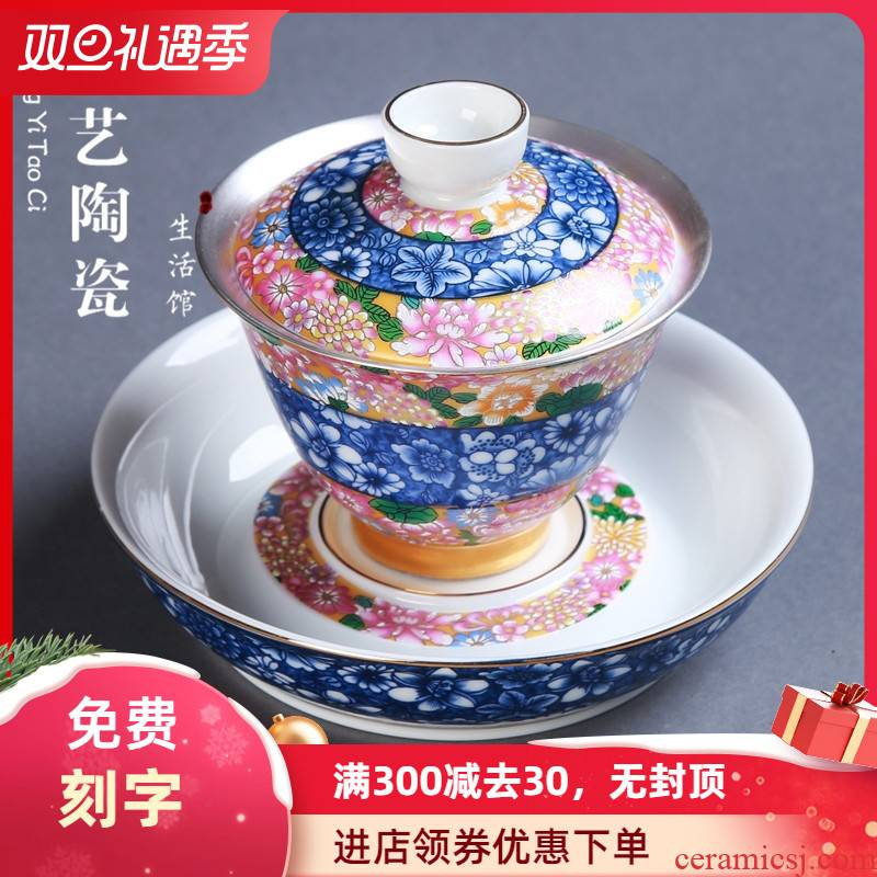 Sterling silver tureen kung fu tea set jingdezhen porcelain tasted silver gilding ceramic bowl three cups to a large silver tea set 999
