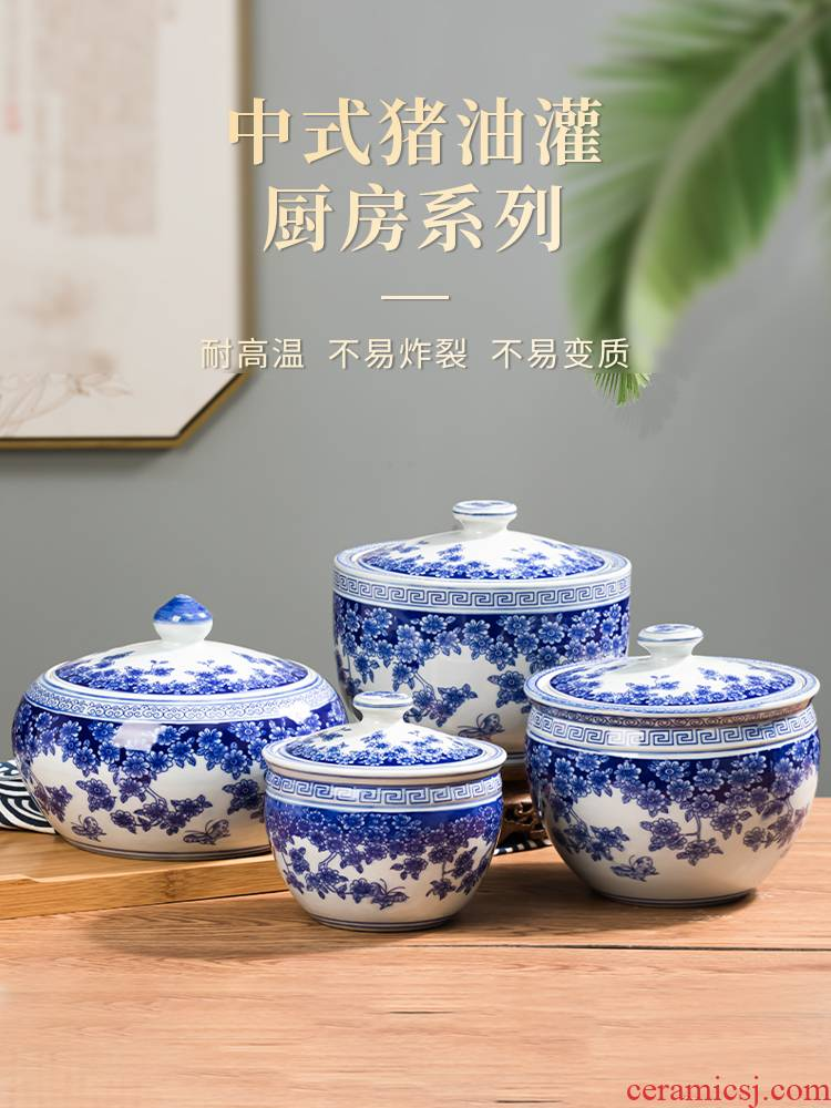 As The home with cover high - temperature kitchen chili oil seasoning salt shaker jingdezhen blue and white porcelain ceramic barrel