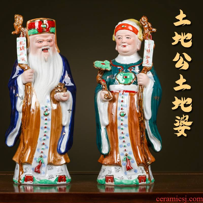 Jingdezhen ceramics hand - carved land gods lucky furnishing articles and creativity of Chinese style household decorative craft gift