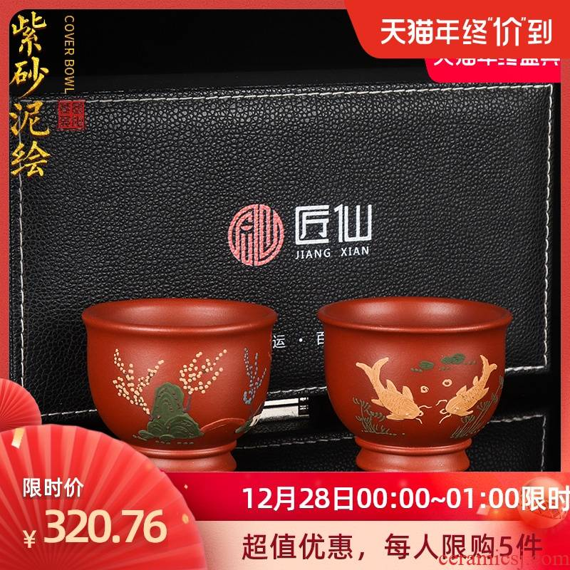 Artisan fairy purple sand cup hand - made master cup for cup checking ceramic household kung fu tea tea cup sample tea cup