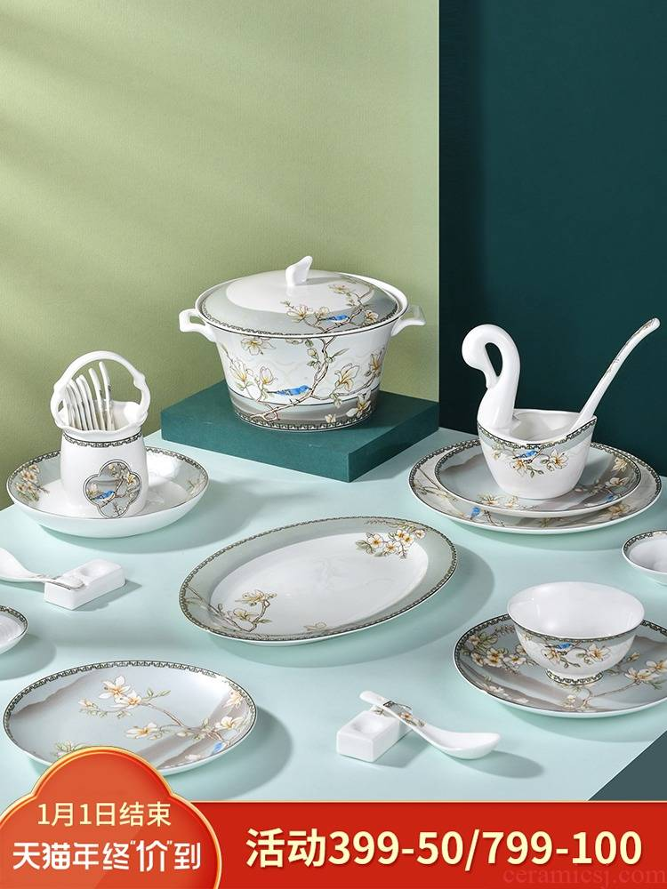 The dishes suit household contracted jingdezhen ceramic light eat rice bowl dish high - grade key-2 luxury ipads porcelain tableware gifts