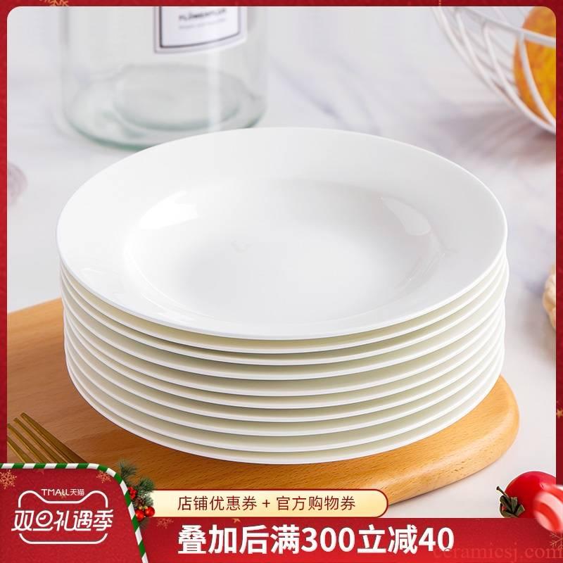 Jingdezhen white ipads porcelain dish dish dish son home plate pure white ceramic disc dumplings plate deep dish dishes