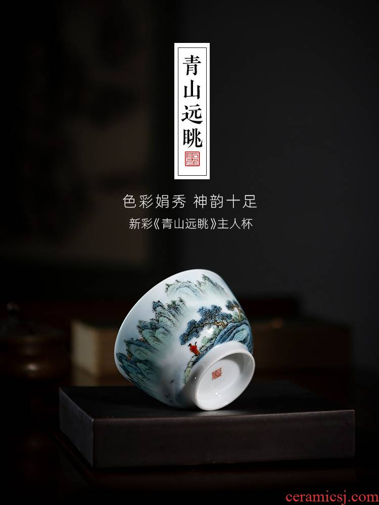 The big new color landscape teacups hand - made ceramic kung fu master cup sample tea cup all hand jingdezhen tea cup