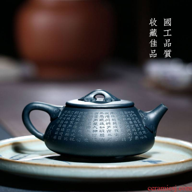 Yixing famous craftsmen TaoJianChun all hand shadow enjoy 】 【 320 CCC chlorite heart sutra are it ink stone gourd ladle