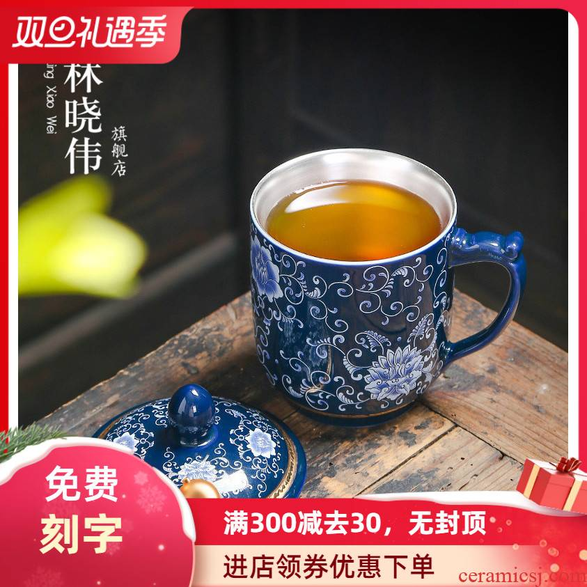 999 sterling silver cup with cover filter office cup of jingdezhen ceramic silver cup tea tasted silver gilding separation tea cup