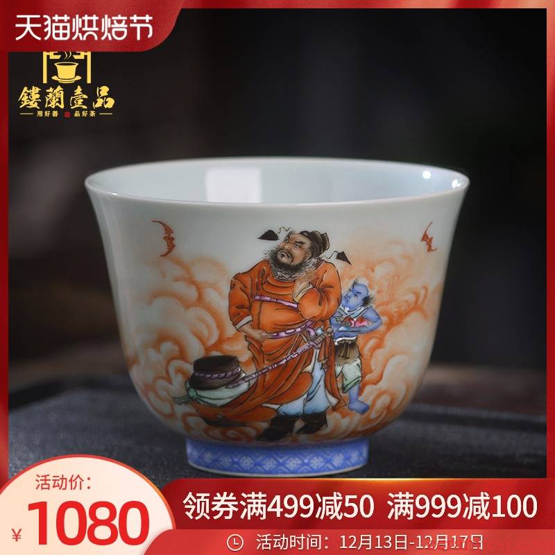 Jingdezhen ceramic all hand - made pastel, informs by master of kung fu tea tea cup large personal single CPU
