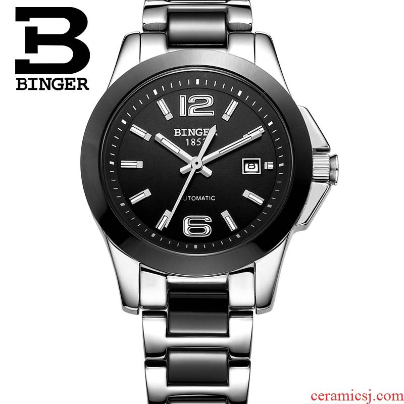 """""""Kill"""" accusative BINGER watches automatic mechanical watch with a ceramic ring stainless steel waterproof female table"""