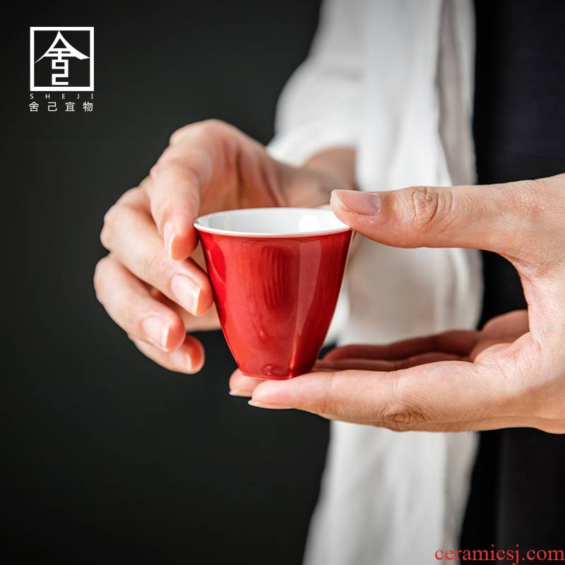 "The Self - ""appropriate content of jingdezhen ruby red ceramic cups kung fu tea set sample tea cup noggin master cup with Japanese"
