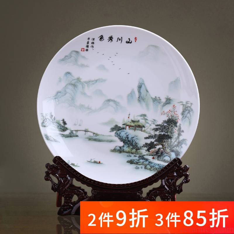 Jingdezhen porcelain ceramic 36 cm decorative plate plate furnishing articles large plates of new Chinese style home sitting room adornment