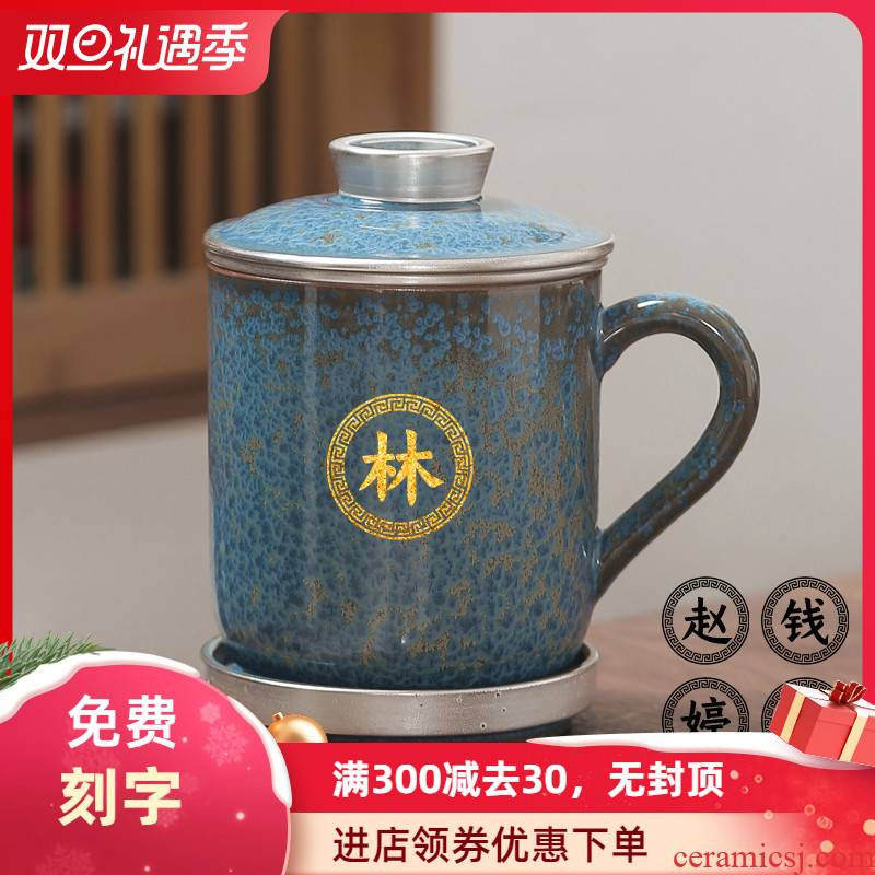 Floating cui aquamarine coppering. As silver cup up ceramic keller cup boss office custom mugs gift boxes