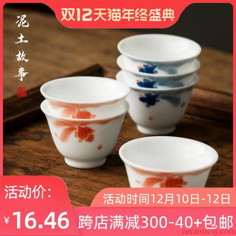 Jingdezhen pastel pure hand - made fish play under the glaze color master sample tea cup by hand cups of pu - erh tea sample tea cup single CPU