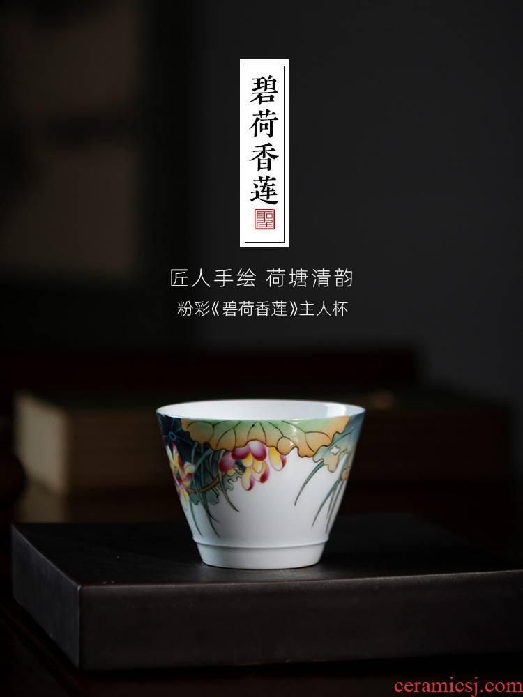 Santa teacups hand - made ceramic kungfu pastel blue fragrant lotus lotus masters cup sample tea cup all hand of jingdezhen tea service