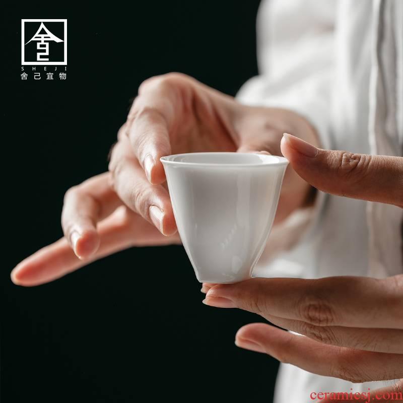 "The Self - ""appropriate physical inverse white sample tea cup jingdezhen ceramic cups noggin Japanese masters cup home kung fu tea set"