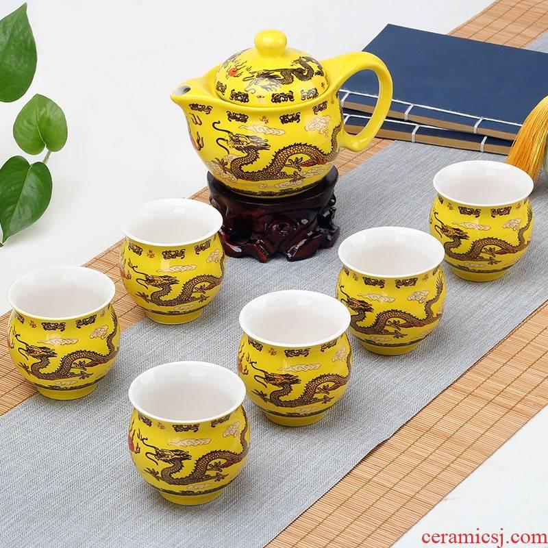 Hui shi 7 head double - yun - long huang double insulating ceramics of a complete set of kung fu tea set the teapot teacup