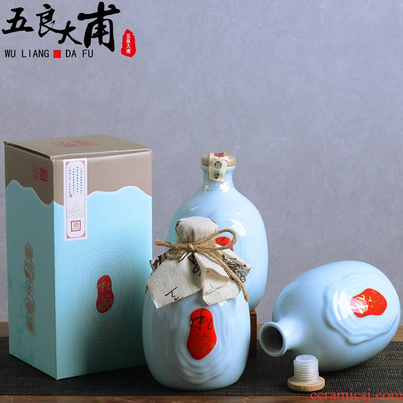Jingdezhen ceramic bottle 1 kg pack the empty jar creative decoration of Chinese style household hip flask seal blank jugs