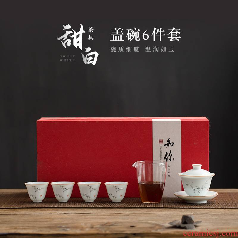 Sweet white porcelain tureen tea cup suit jingdezhen hand - made MoZhu kung fu tea set suit household contracted a complete set of tea service