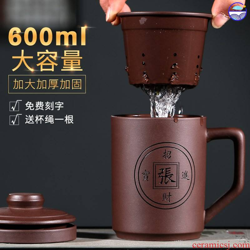 It single man portable contracted cups with cover tide restoring ancient ways of creative glass teapot kunfu tea water