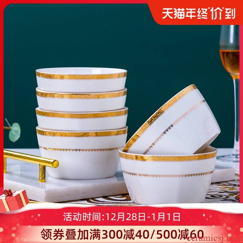 Ceramic bowl 6 with European contracted household individuality creative up phnom penh rainbow such as bowl jingdezhen Ceramic tableware suit