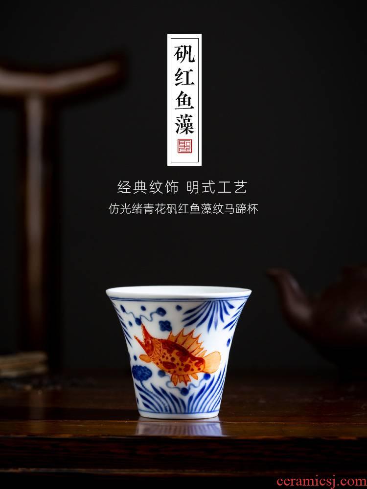 Holy big blue and white alum teacups hand - made ceramic kung fu imitation guangxu red fish grain wsop cup manual of jingdezhen tea service
