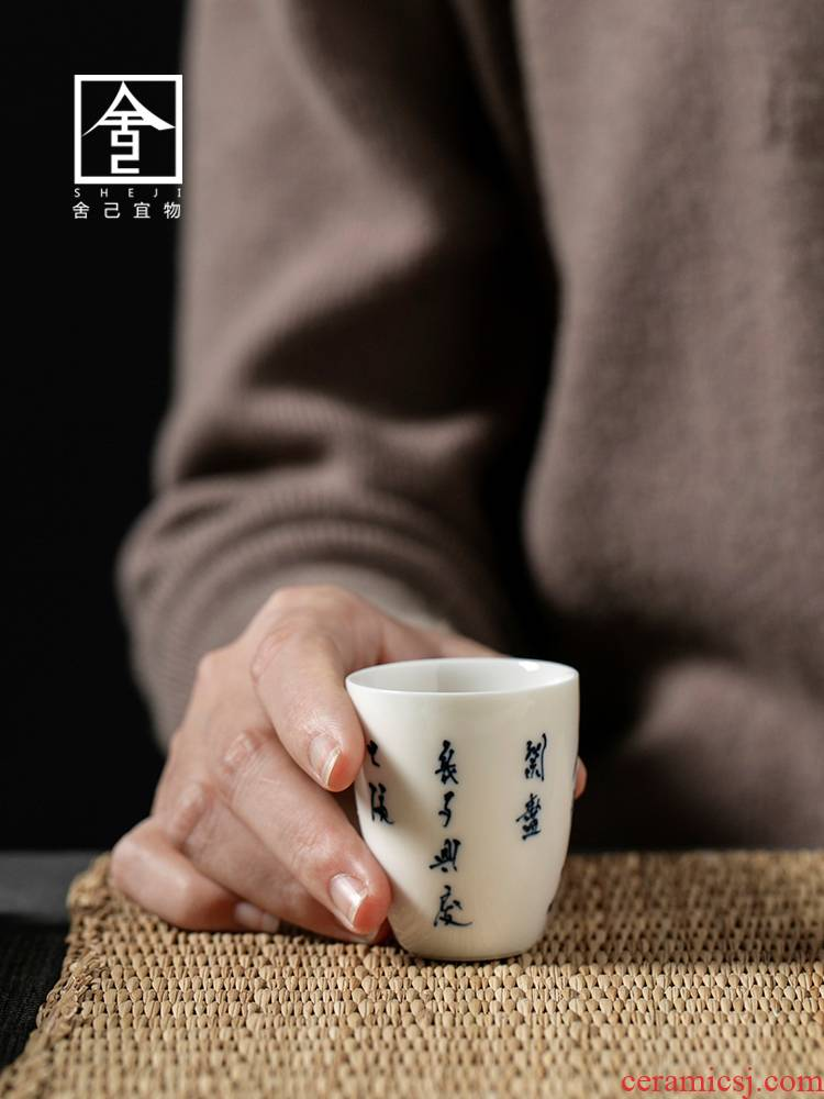 "The Self - ""appropriate content hand - made master cup jingdezhen ceramic cups personal restore ancient ways small write Japanese kunfu tea cups"
