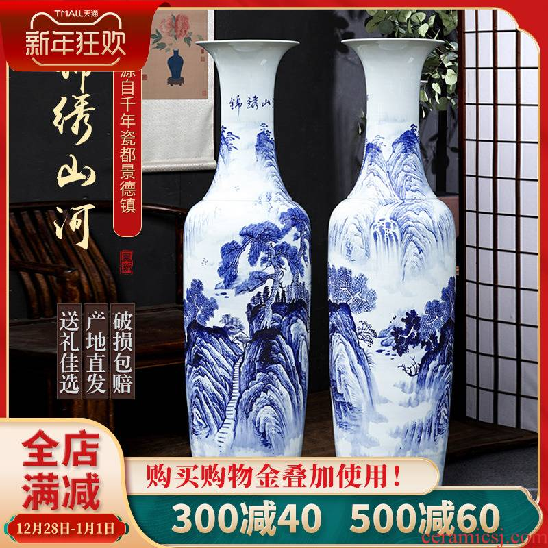 Jingdezhen ceramic antique blue - and - white decoration to the hotel porch sitting room of large vase gift to heavy large furnishing articles