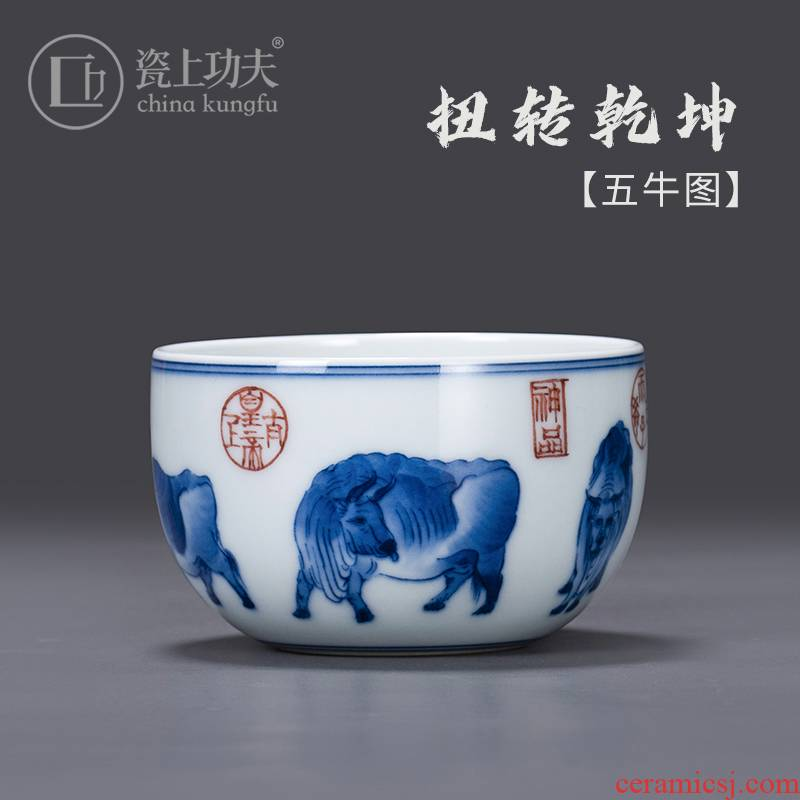Blue and white porcelain on kung fu maintain five NiuTu pure hand - made master cup single cup sample tea cup of jingdezhen tea service by hand