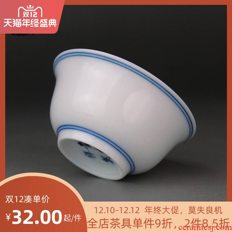 Blue and white porcelain of jingdezhen ceramic cups and auspicious cup sample tea cup bottom of a small bowl with double thin tire handwritten