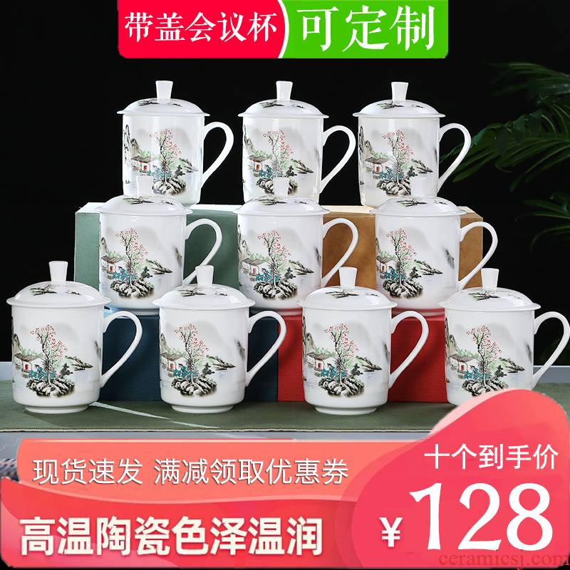 Office with cover ceramic cups suit ipads porcelain home gift cup 10 custom LOGO on the cup with water
