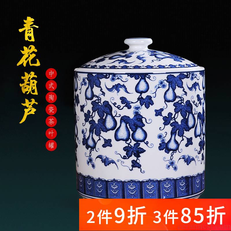 Jingdezhen ceramics furnishing articles restoring ancient ways of blue and white porcelain tea pot large puer tea cake tin with storage tank with cover