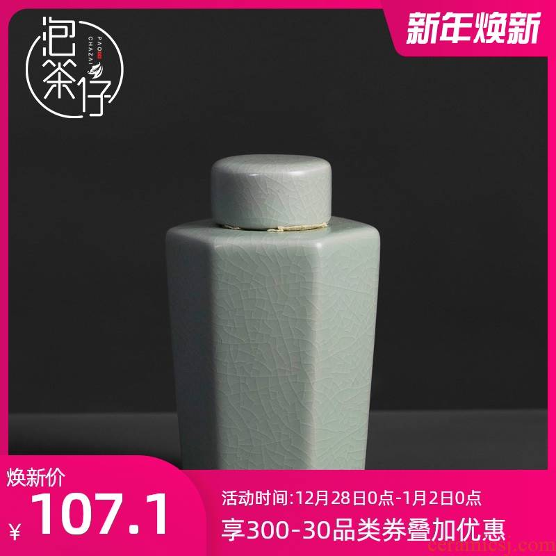 Your up crack glaze small POTS ceramic household utensils accessories portable sealed tank general tea storage tanks