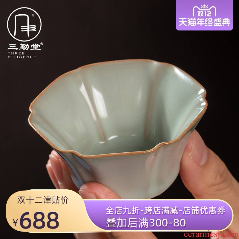 Three frequently hall pure manual pu tang secret cups porcelain cup single big yards of jingdezhen ceramic tea cup S44102 master