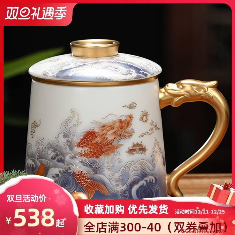 Jingdezhen ceramic filter cups with cover suet jade white porcelain separation boss office cup tea tea cup