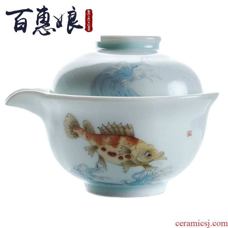 The Original kung fu tea set (niang jingdezhen hand - made ceramic cup tea tureen travel crack cup portable sleeve