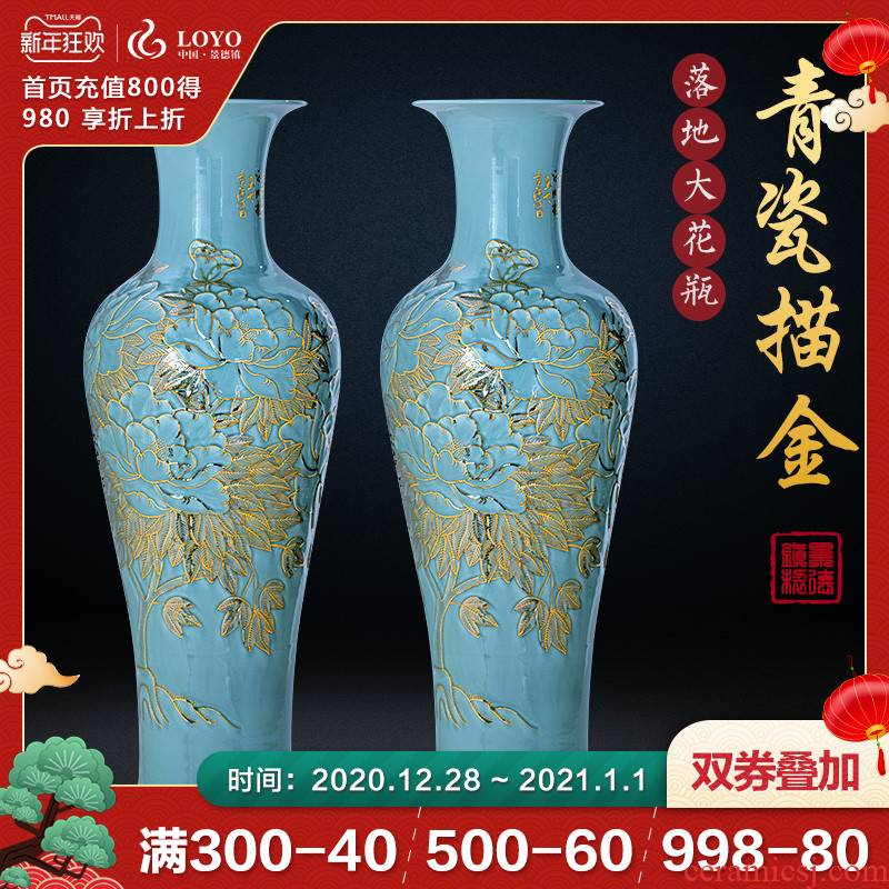 Jingdezhen ceramic paint large vase celadon carving flower arrangement sitting room adornment is placed large Chinese style hotel