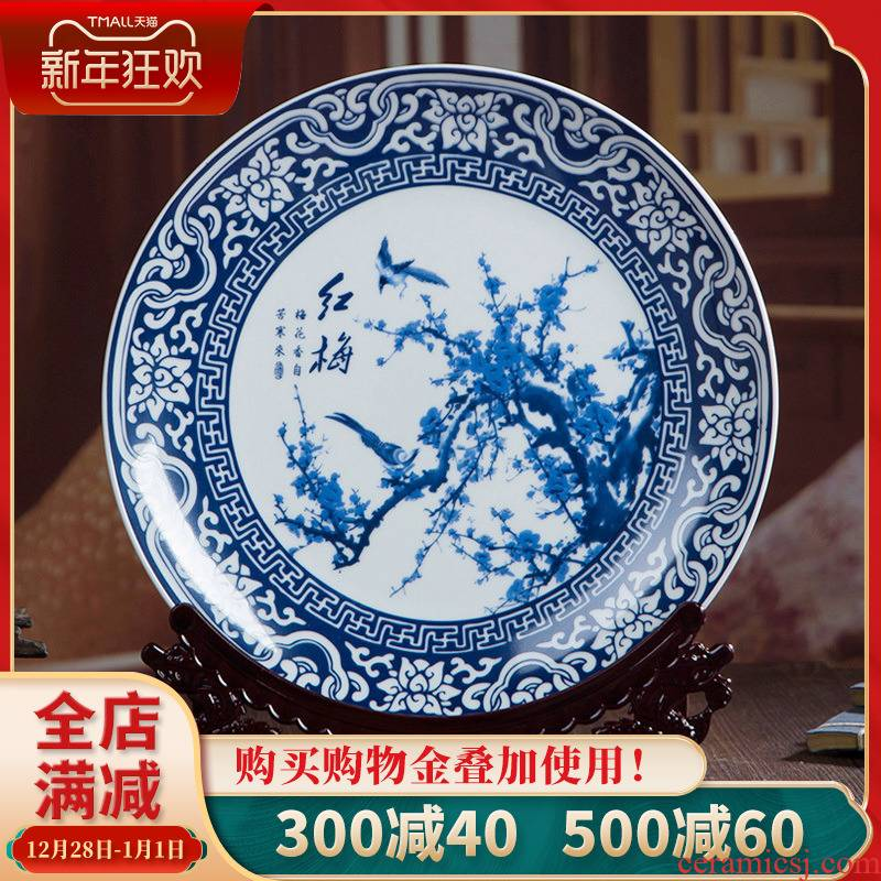 430 jingdezhen blue and white porcelain by patterns decorative sat dish hang dish ceramic dish furnishing articles sitting room background wall decoration