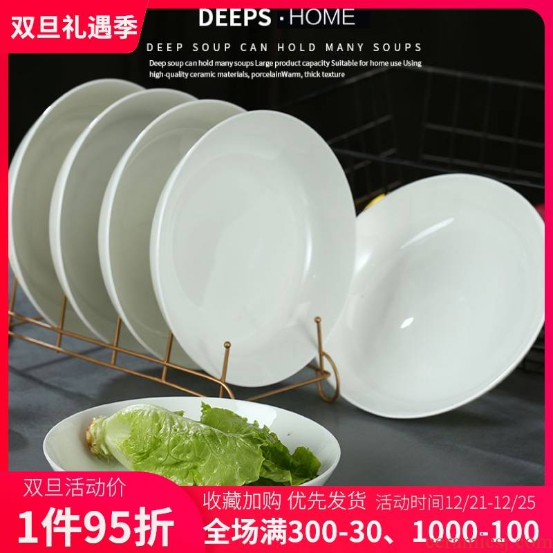 6 in pure white ceramic plate ipads porcelain dish dish deep dish soup plate suit household 8 inches rice dish dish dish