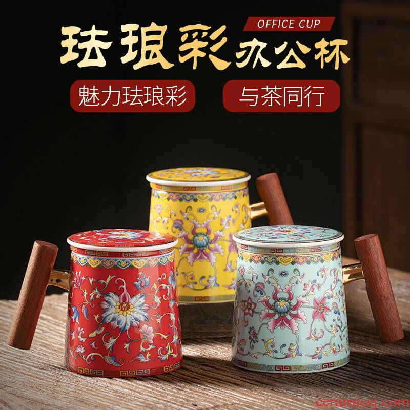 Poly real view jingdezhen colored enamel boss office water cup men 's and women' s style with the cover glass ceramic filter mercifully tea separation
