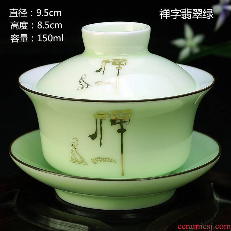 Hui shi ceramic tureen tea cup bowl celadon was the cover three to zero with kung fu large jingdezhen porcelain