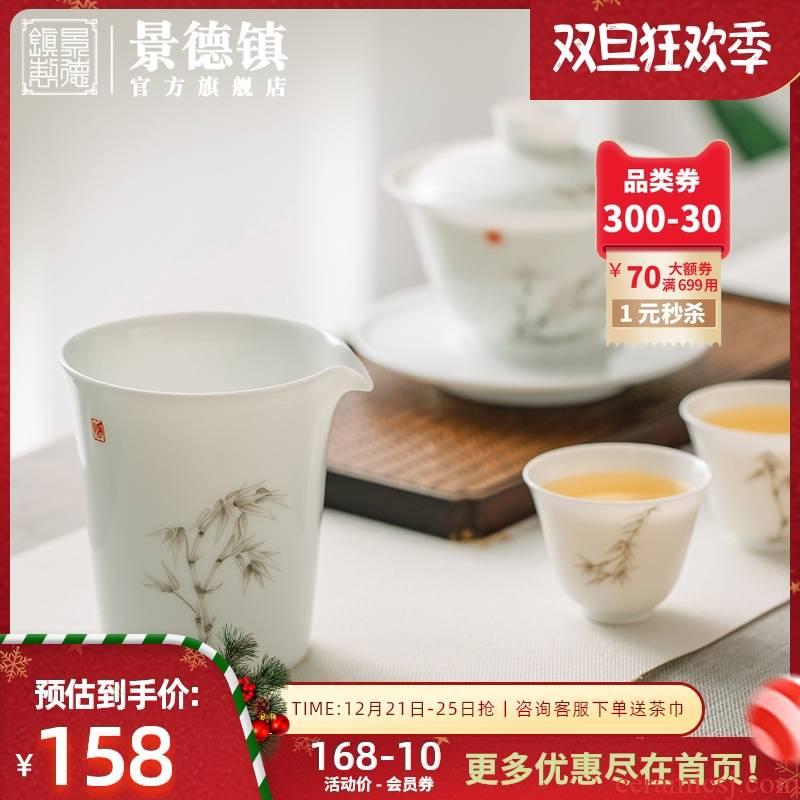 Jingdezhen flagship stores with ceramic fair hand - made cup points tea fair kung fu tea tea tea cup