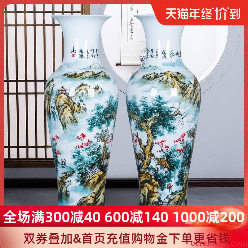 Jingdezhen ceramics large ground vase furnishing articles hand - made porcelain of home sitting room adornment of new Chinese style hotel