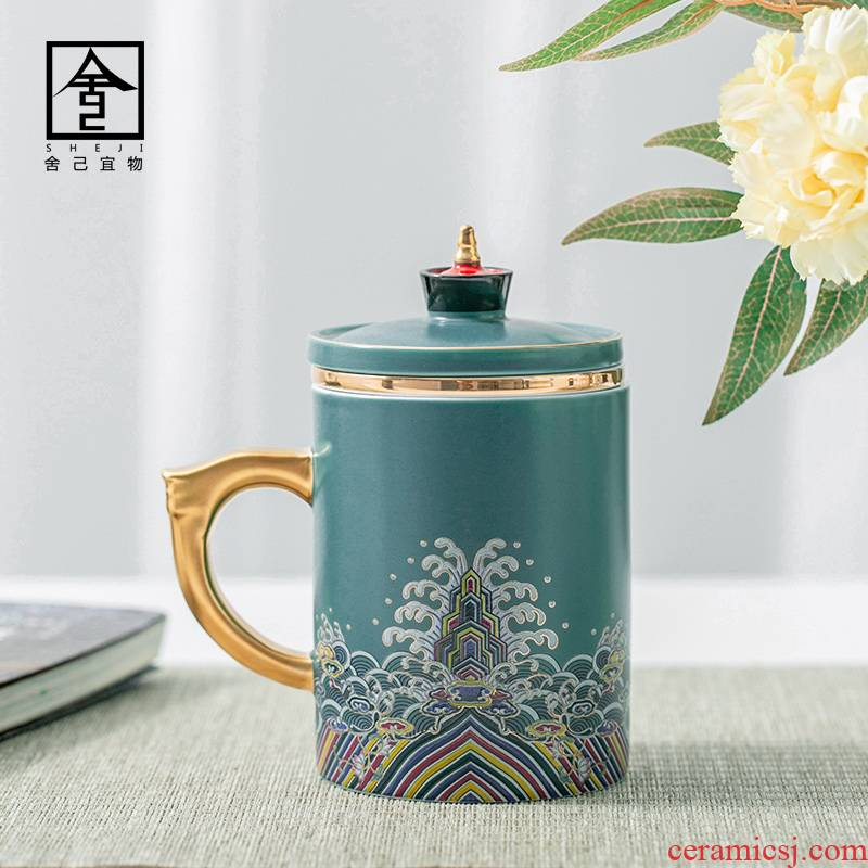 """The Self - """"appropriate content water separation hill fine gold cup tea cups of tea cup of ceramic filter cup home office"""