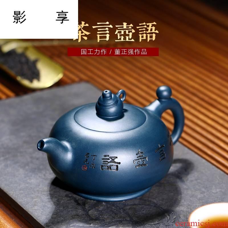 """""""Shadow enjoy"""" yixing masters are it master craftsmen dong pure manual ink chlorite tea pot language 340 cc"""