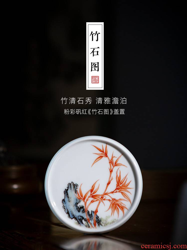 The big buy pure hand - made ceramic cover famille rose red bamboo alum stone tougue saucer all hand jingdezhen tea accessories