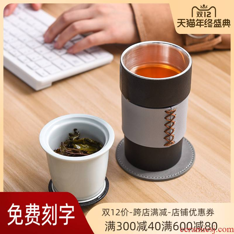 Contracted ceramic cup with a cup of portable anti silver pressed tea cups with cover glass office filter cup