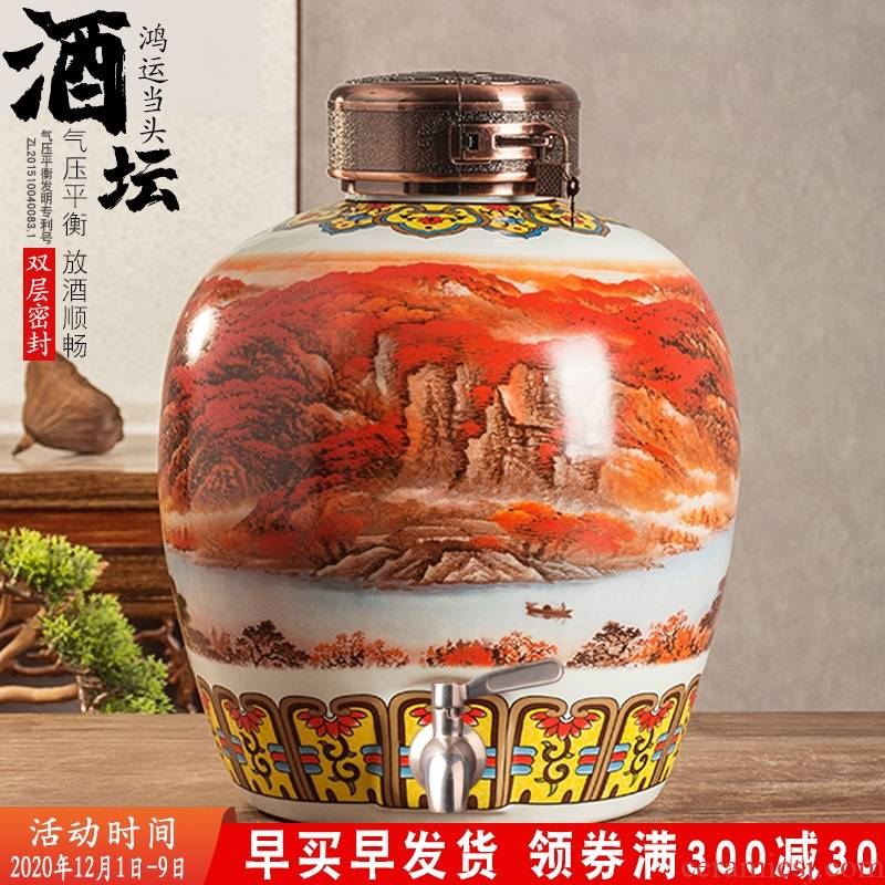 Mercifully wine ceramic jar with leading domestic 10 jins 20 jins special seal cylinder upset liquor brewing tank restoring ancient ways