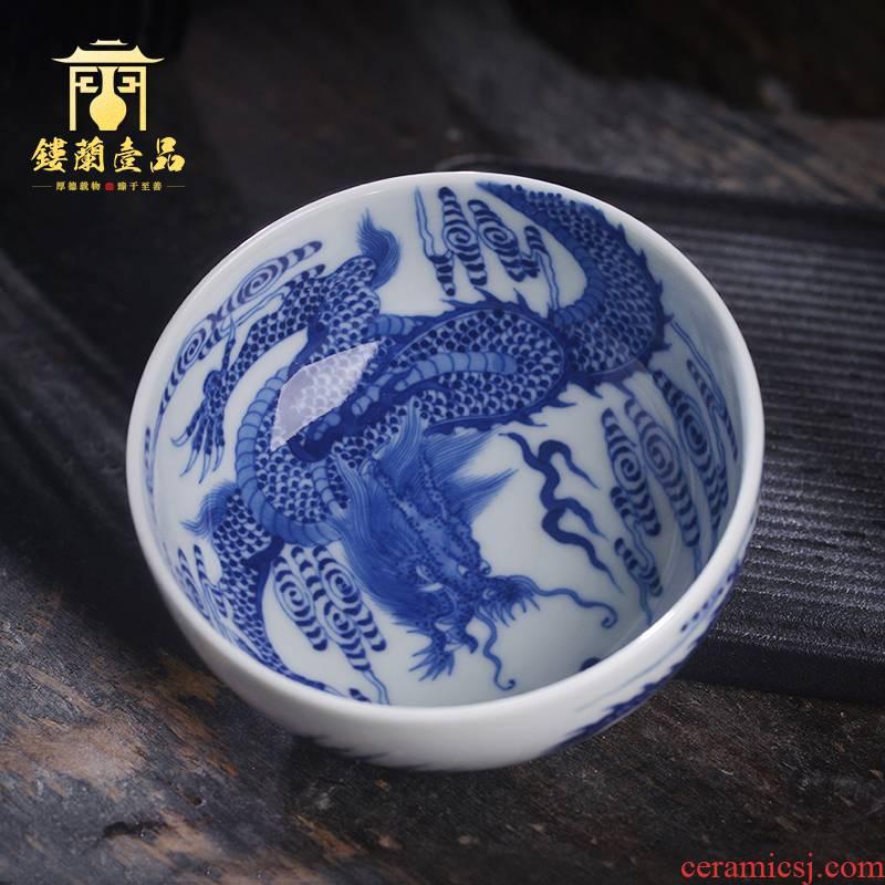 Jingdezhen ceramic hand - made porcelain wall yunlong master cup kung fu tea set large tea cup single cup sample tea cup