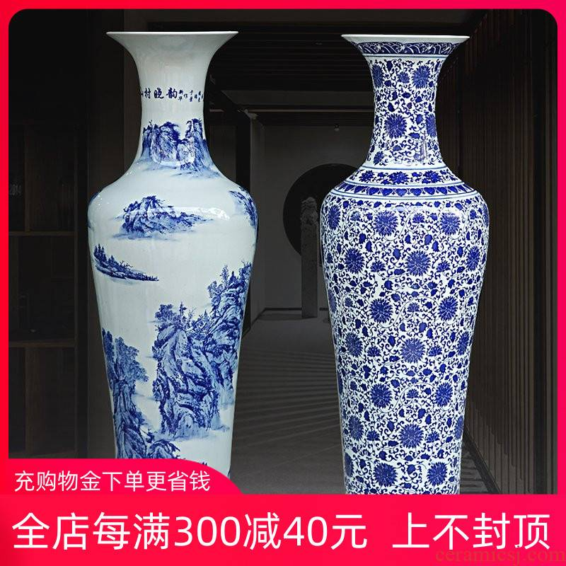 Archaize of jingdezhen blue and white porcelain scenery around branch lotus village ceramic vase of large household decoration to the hotel furnishing articles